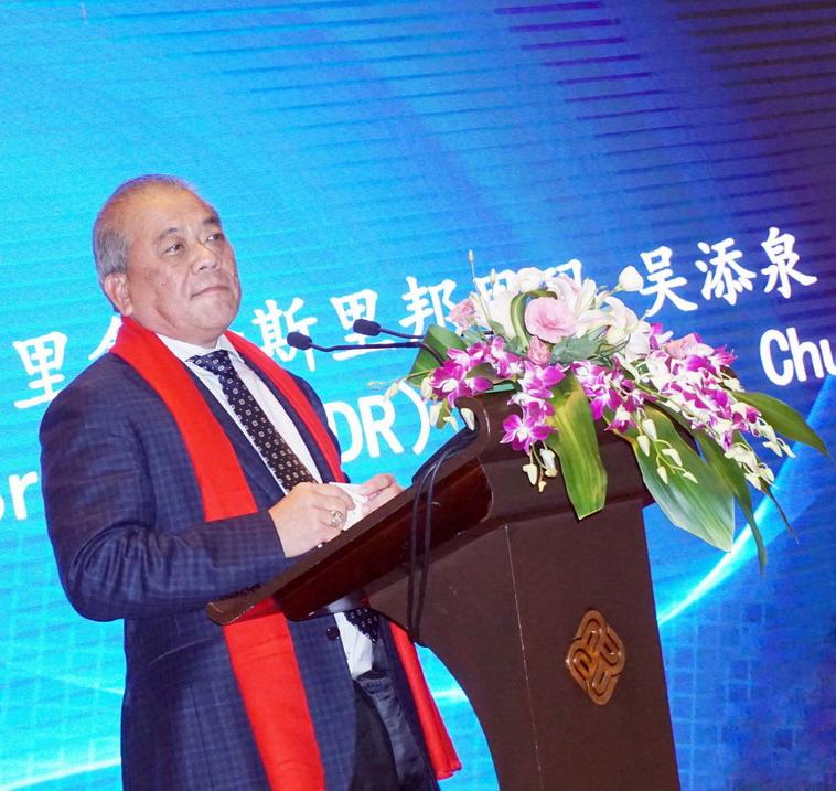 马来西亚华人领袖,亿利达控股集团总裁吴添泉先生在中马合作签约仪式上的讲话。